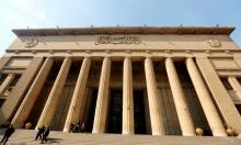 مصر: المؤبد لأمين شرطة قتل بائعا بسبب كأس شاي