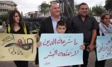 الناصرة: العشرات يتظاهرون ضد قانون منع الأذان