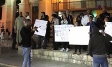 تظاهرة في يافا احتجاجا على قانون منع الأذان