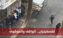 مقتل سيدة نابلسية في اشتباكات مع قوات أمن السلطة