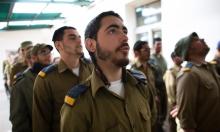 تراجع حماسة الإسرائيليين للخدمة بالجيش