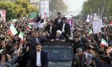 """""""الطاقة الدولية"""" تحذر إيران من خرق الاتفاق النووي"""