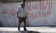 """""""محتاجين كمصريين""""... إلى ماذا يحتاج الشعب بعهد السيسي؟"""