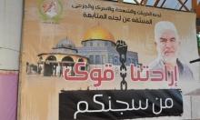 الشيخ صلاح ينهي إضرابه عن الطعام استجابة للمتابعة