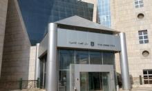 اتهام القاضي المتقاعد يتسحاق كوهين بالتحرش الجنسي