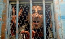 أجهزة القمع المصرية تحيي أدب السجون
