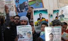 بيت أمر: مسيرة لاسترداد جثامين الشهداء