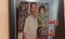 مصر: مسؤول كنسي يؤكد مقتل مواطن جراء تعذيب الشرطة