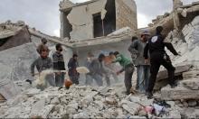 حلب: الضربات الجوية تخرج جميع المستشفيات من الخدمة