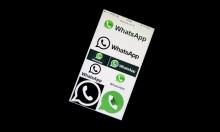 """على أي أنظمة تشغيل سوف تعطل خدمة """"واتساب""""؟"""