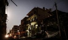 واشنطن تحذر موسكو والأسد من عواقب قصف حلب
