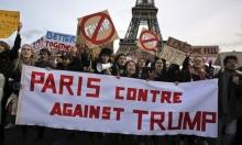 المظاهرات المناهضة للرئيس ترامب تصل إلى فرنسا