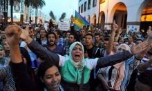 الآلاف يتظاهرون بالمغرب طلبا للعدالة