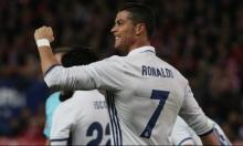 هاتريك كريستيانو رونالدو يقود الريال للفوز بديربي مدريد