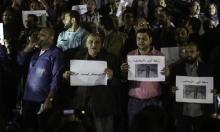 صحفيو مصر يتظاهرون رفضًا للاعتقال