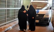 """""""سعوديات نطالب الحكومة بتحريرنا"""" يتصدر تويتر..."""