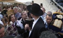 """الحكومة تلغي """"تقاسم العبء"""" وتضاعف ميزانيات المعاهد اليهودية"""