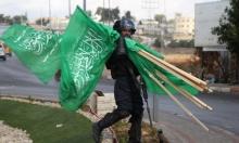 """اعتقال عريس ليلة زفافه؛ والتهمة: """"رفع علم حماس"""""""
