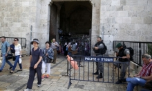 الاحتلال يعتزم تهويد أسماء معالم بالقدس المحتلة