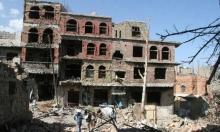 أكثر من 12 ألف قتيل مدني منذ بدء أزمة اليمن