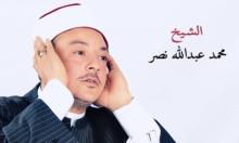 """""""الشيخ ميزو"""" يشطح: أنا #المهدي_المنتظر!!"""