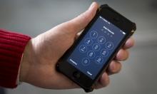 كم مرة تتفقد شاشة هاتفك في اليوم؟
