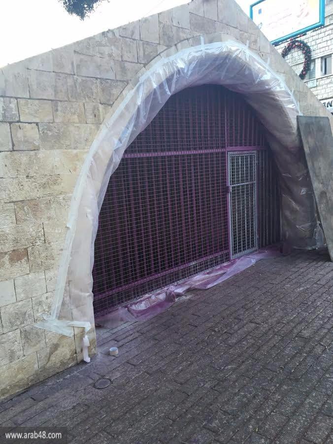 الناصرة: غضب لطلاء عين العذراء باللون الليلكي