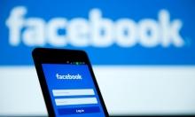 تطبيق فيسبوك هو المسؤول عن استهلاك بطارية الهاتف