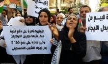 """إضراب لموظفي """"أونروا"""" بغزة والضفة والقدس"""