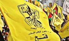 الاحتلال يسمح لوفد فتح مغادرة غزة