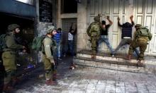 الاحتلال يعتقل 10 فلسطينيين بالضفة