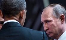بوتين: ترامب أكد استعداده لإصلاح العلاقات مع روسيا
