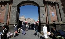 التحالف يقصف صنعاء والانتهاكات تؤجل إنهاء الصراع باليمن