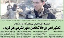 """تقرير """"الحمل غير الشرعي"""" يفجر غضبا في العراق"""