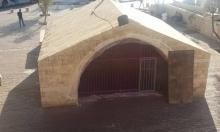 مجلس الطائفة الأرثوذكسية للبلدية: احترموا عقول أهل الناصرة