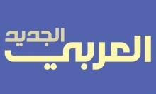 """حكم قضائي ينهي استفزازات تلفزيون """"الجديد"""" ضد """"العربي الجديد"""""""