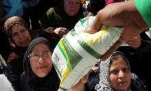 مصر تقرر رفع أسعار السكر بنسبة 43%