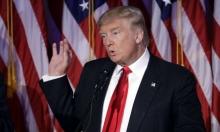 ترامب سينسحب من المحيط الهادي بدخول البيت الأبيض