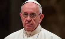"""بابا الفاتيكان يمنح """"غفران ارتكاب الإجهاض"""""""