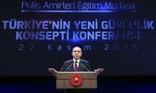 """إردوغان: التصويت بالاتحاد الأوروبي على عضوية تركيا """"لا قيمة له"""""""