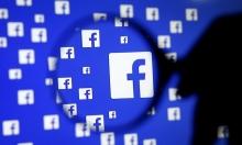 فيسبوك يساعد في العثور على واي فاي مجاني