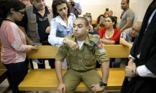 قضية الجندي القاتل: لا سابقة تشرعن إطلاق نار على جريح