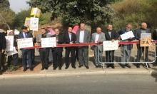 تظاهرة قبالة الكنيست دعما لبير هداج