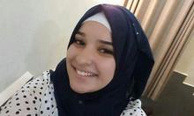 القدس: الحكم على نورهان عواد بالسجن 13 عاما ونصف