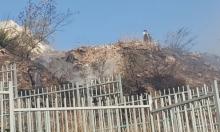 الناصرة: إخلاء مدرسة وتسريح الطلاب إثر حريق