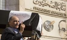 صحافيو مصر يشيعون حريتهم!