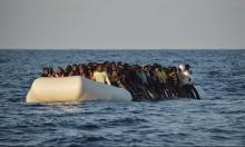 انتشال 658 مهاجرا من المتوسط