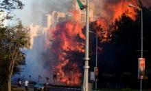 حيفا: إجلاء 75 ألفًا من سكان المدينة