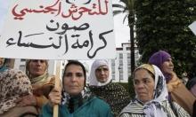 2.4 مليون مغربية تتعرض للتعنيف بالأماكن العامة
