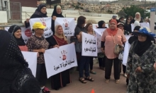 59 جريمة قتل بالمجتمع العربي بطي الكتمان